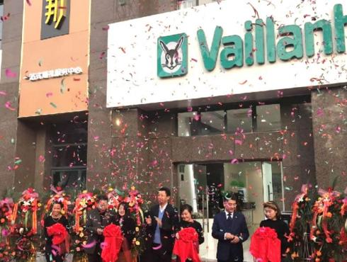 百年威能 鼓振彭城——德国威能徐州分公司盛大开业